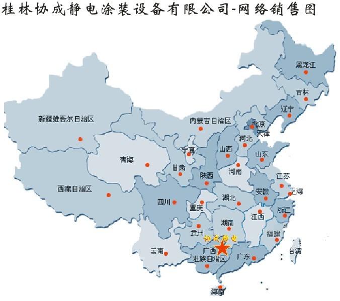 青州,上海市